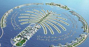 Chuyển phát nhanh đi Dubai